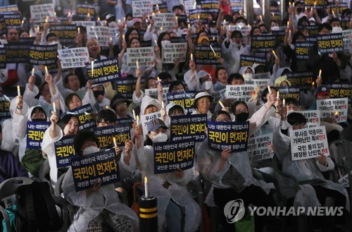 Rallies in Seoul Divided over Embracing Yemeni Asylum Seekers