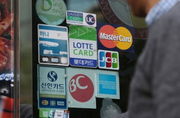 Koreans' Overseas Card Spending Drops in 2019