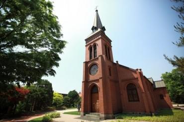 S. Korean Catholic Body to Notify Vatican after Misandrist Burned Communion Bread