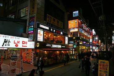 Seoulites Spend 1.43 Million Won per Month on Average
