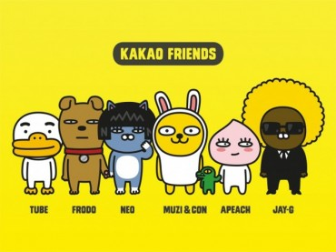 Kakao's Character Licensing Arm Gets New Name: 'Kakao IX'