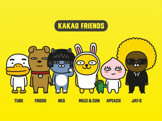(image: Kakao Friends Corp.)