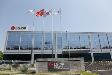 LG Chem to Invest $2 bln in Car Battery Plant in China