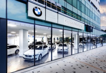 BMW Opens 24-Hour Service Hotline