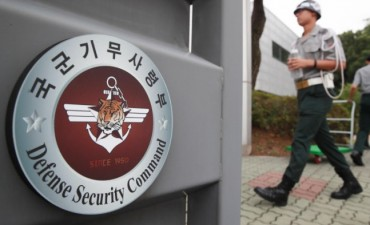 8 out of 10 S. Koreans Support Overhauling or Dismantling Military Intelligence Unit