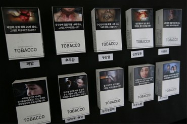 S. Korea Moves to Enlarge Warning Images on Cigarette Packs