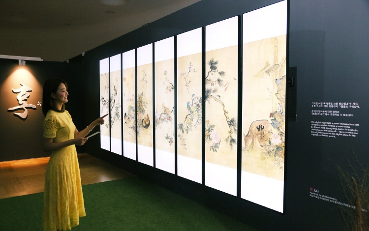 LG to Promote Masterpiece Drawings via Signage Solution