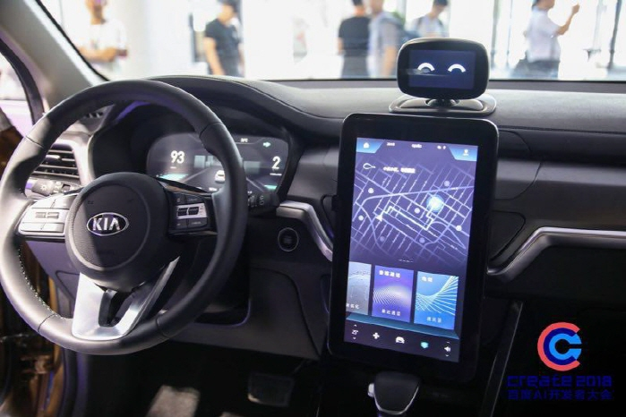 "Baidu's AI robot ""Xiaodu In-Car OS"" installed in Kia Motors' Sportage SUV for communication between the driver and the vehicle. (image: Hyundai Motor Group)"