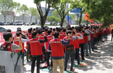 Oracle Strike Reaches Record 50th Day