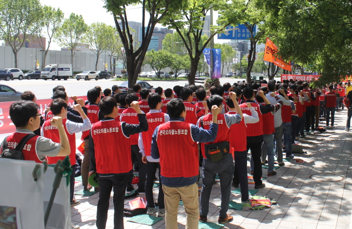 (image: Oracle Korea Workers Union)