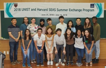 "UNIST-Harvard Summer Program: ""Lessons on Diversity"""