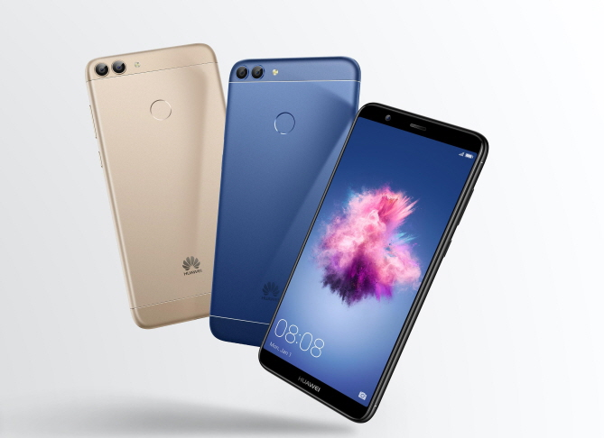 Huawei Prepares Launch of Nova Lite 2 in S. Korea