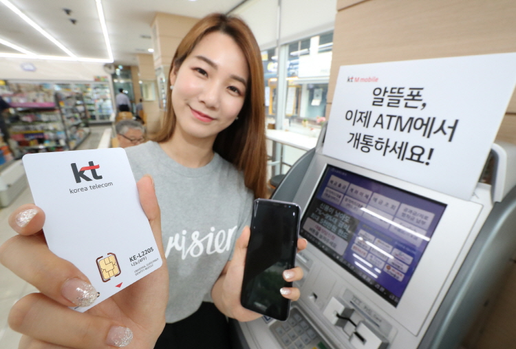 Phone Subscribers Able to Initiate Thrifty Phone Services at ATMs