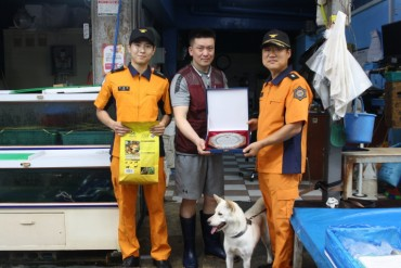 Dog Rewarded for Helping to Limit Fire Damage