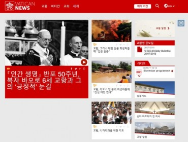 Vatican Launches Korean Version of Official Website