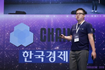 ProChain was Invited to Attend the Chainers 2018 International Summit to Discuss the Feasibility of Decentralized Media and Advertising Pattern