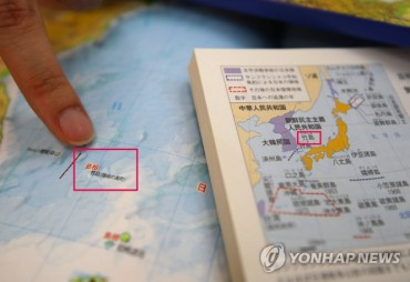 Japanese High School History Curriculum Revision Intensifies Claim to Dokdo Islets
