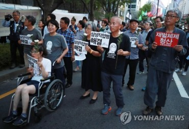 Civic Groups Commemorate Anniversary of Worker's Death