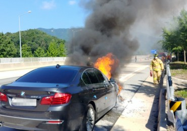 S. Korea Fines BMW 11.2 bln Won for Engine Fires