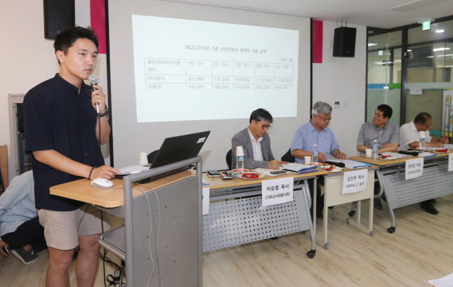 Christian Groups Discuss Plight of Jeju Refugees