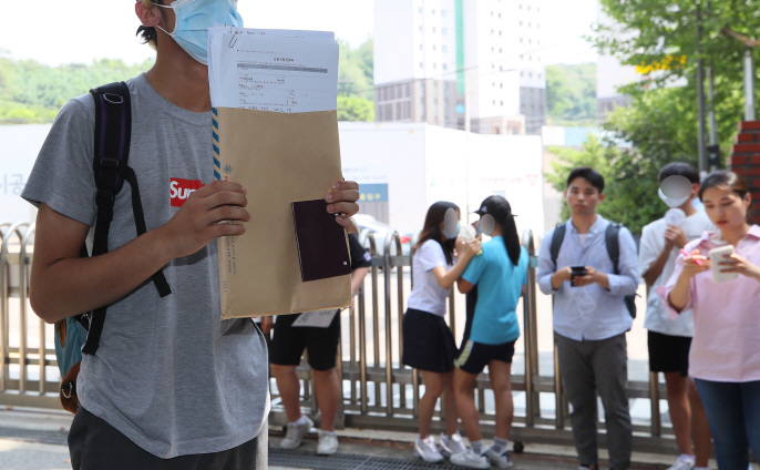 The Iranian student has filed for refugee status once again and it is unclear whether the outcome will be any different the second time around. (image: Yonhap)
