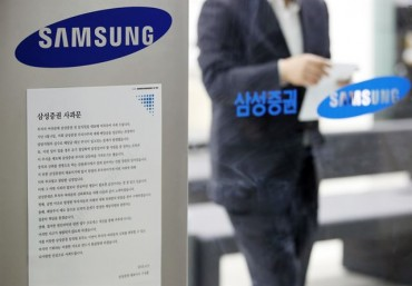 8 Samsung Securities Officials to Stand Trial over Stock Blunder