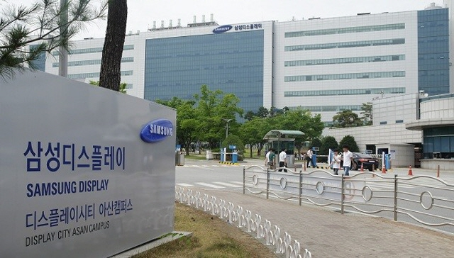 This photo provided by Samsung Display Co. on Nov. 11, 2019, shows the company's Asan campus in Asan, South Chungcheong Province.