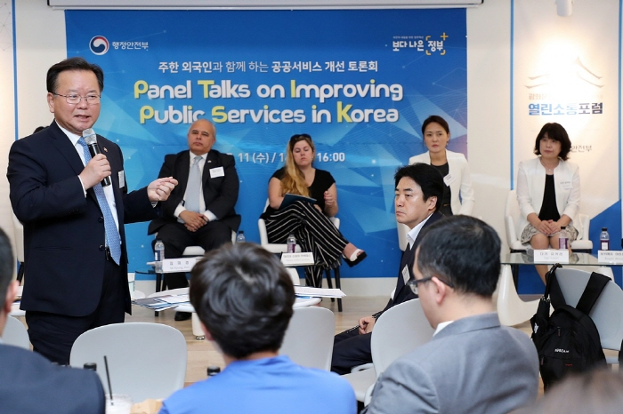Gov't Hosts Talk on Inconveniences Faced by Foreign Residents of South Korea