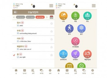 Sejong Institute Foundation Distributes Korean Language Learning App