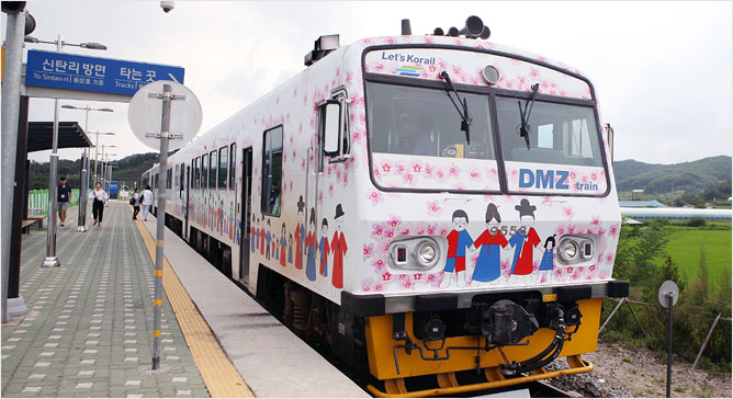 A DMZ train run by Korea Railroad Corp., or Korail. (image: Ministry of the Interior and Safety)