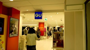 Fast Retailing's GU to Open First S. Korean Store This Year