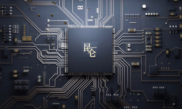 Baidu Unveils High-Performance AI Chip, Kunlun, at Baidu Create 2018