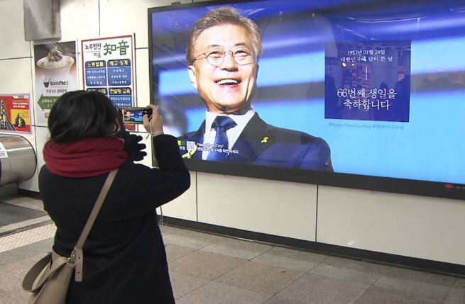Feminist Ads Banned on Metro, but Birthday Messages for Idol Stars Allowed