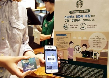 Starbucks to Increase Number of Cashless Stores in S. Korea