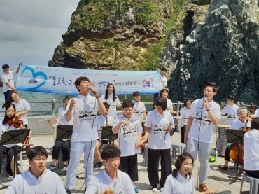 "Student Orchestra Plays ""Arirang"" on Dokdo"