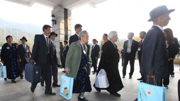 101-year-old South Korean to Meet Long-Lost Family Members in North-South Reunion