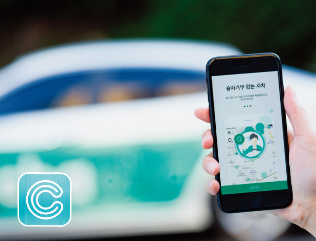 "Transportation Ministry Rules Car Sharing App ""ChaCha"" Illegal"