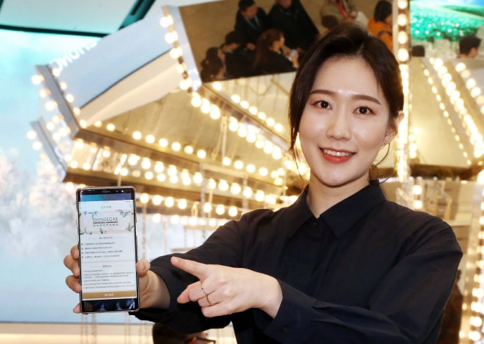 A model shows the company's web page for Chinese consumers. (image: Shinsegae DF Inc.)