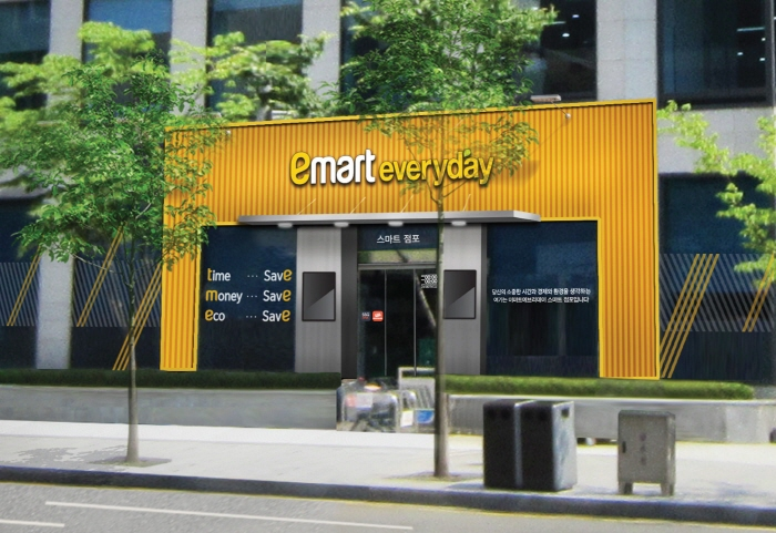 This image shows the E-Mart Everyday store that will open on Aug. 17, 2018, after undergoing remodeling to allow consumers to pay without going through a checkout counter. (image: E-Mart Inc.)