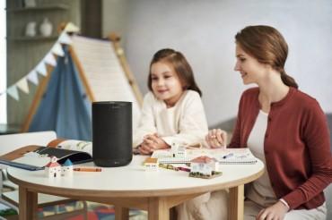 LG Electronics to Bolster Audio Biz Through XBOOM Brand