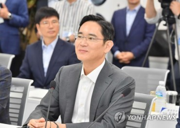 Samsung Announces Massive Domestic Investment and New Hires