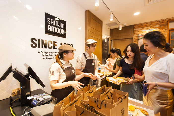 Samjin Food's Singapore Store. (image: Samjin Food)