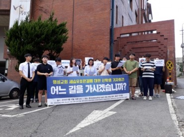 Father-to-son Succession Sees S. Korea's Biggest Christian Church Under Fire