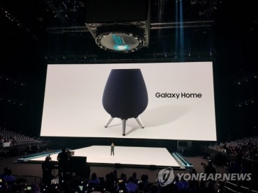 Samsung Aims to Deliver Quality Sound via Galaxy Home Speaker