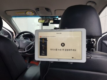 Hearing Impaired Drivers to Offer Taxi Services in Seoul