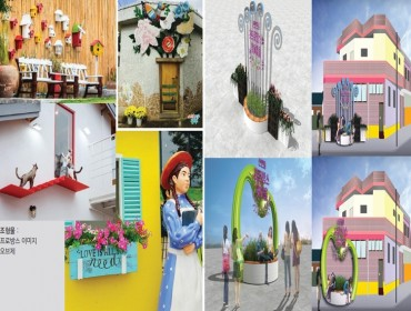 "Gwangju's Very Own ""Provence"" to Get a Makeover"