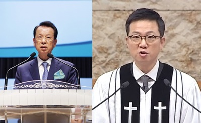 Rev. Kim Sam-hwan (L) and his oldest son, Rev. Kim Ha-na. (image: Yonhap)