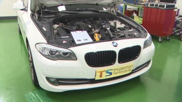 Some 11,400 BMW Vehicles Yet to be Inspected for Safety