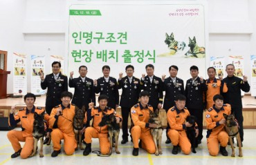 22 People Saved by Gangwon Search and Rescue Dogs Over 4 Years