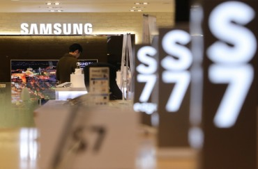 Users of Galaxy S7 Complain About Boot Loop After OS Update